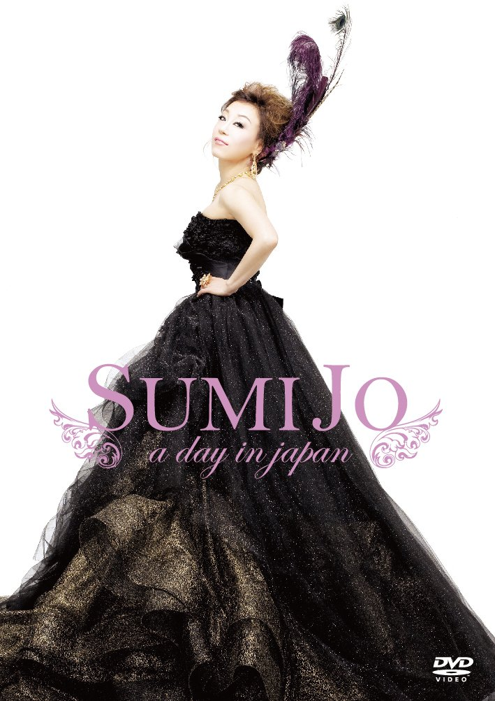 Sumi Jo / a day in Japan様