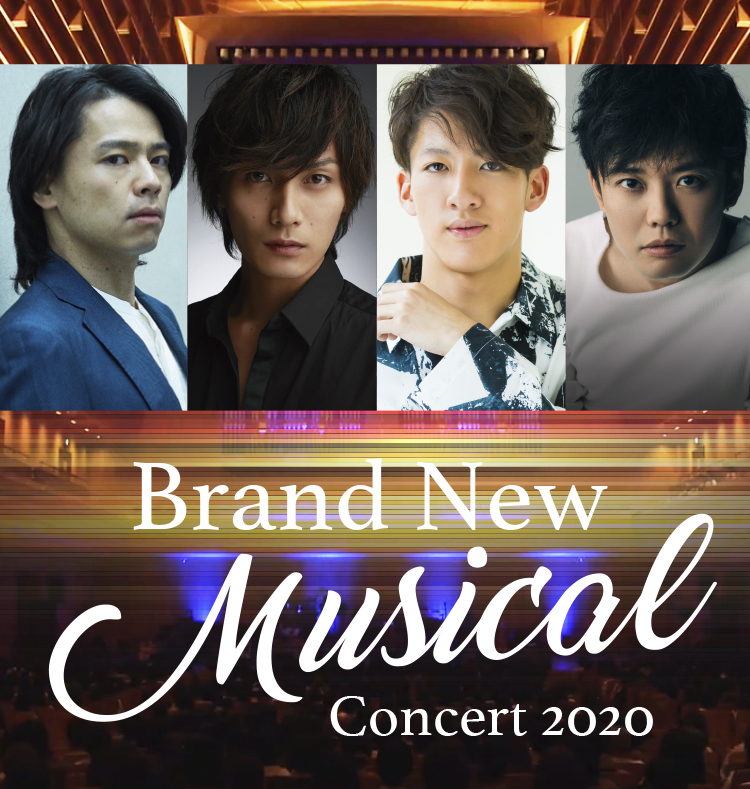 Brand New Musical Concert 2020