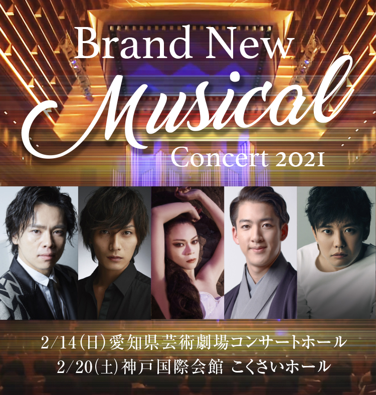 Brand New Musical Concert 2021